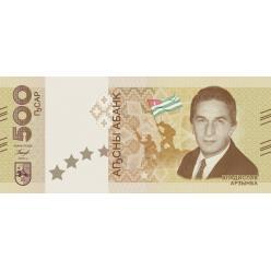 Банк Абхазии сообщил о динамике продаж первой памятной купюры республики