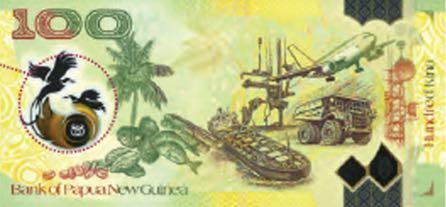 В Папуа-Новой Гвинее представлен дизайн новой банкноты номиналом 100 кина