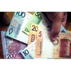 Нацбанк Республики Беларусь принял решение изменить дизайн банкнот