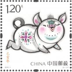 В Китае выпустили почтовые марки с изображением символа года