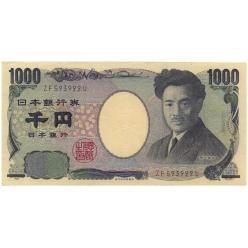В Японии принято решение выпустить модернизированную банкноту номиналом 1 000 иен
