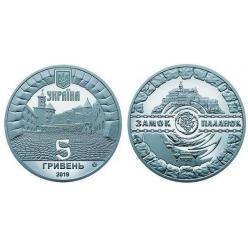 Нацбанк Украины представил монеты «Замок Паланок»