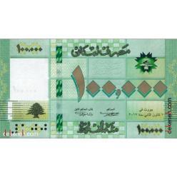 Ливан начал выпуск обновленных банкнот