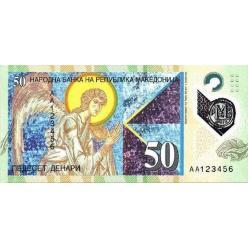 Представлены изображения первых пластиковых банкнот Македонии