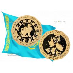 В Казахстане выпустили золотую монету 500 тенге год Собаки
