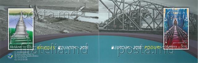 Пошта Молдови відобразила на своїх марках мости країни