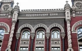   Нацбанк Украины объявил о выпуске памятной медали, посвященной 175-летию Уманского национального университета садоводства