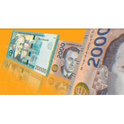 В Армении представили банкноты новой серии