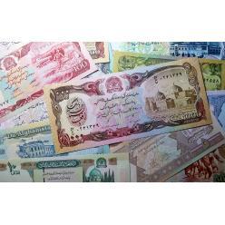 Полимерные банкноты могут появиться в Афганистане