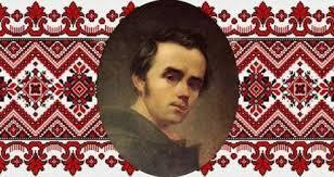 В Каневе будет представлена филателистическая коллекция, посвященная Шевченко