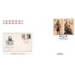 Юбилей известного немецкого экономиста отметила Почта Китая