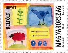 К светлому празднику Пасха в Венгрии выпущена новая марка