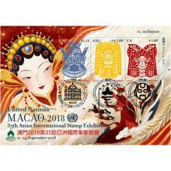UNPA представила нові марки на честь Міжнародної філателістичної виставки Макао-2018