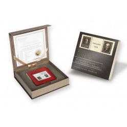 В Польше выпущена серебряная монета в честь марки