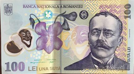 В Румынии в обращении появилась обновленная банкнота номиналом 100 лей