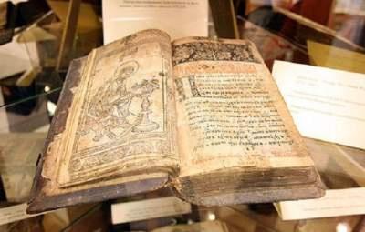 Украден старопечатный «Апостол» стоимостью 3 млн гривен