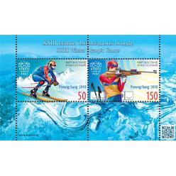 В Кыргызстане выпустят марки в честь Олимпиады