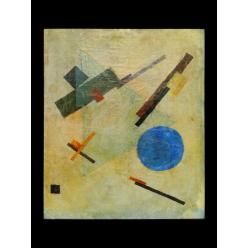 В Художественном арсенале будет показана картина Казимира Малевича