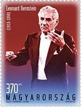 Сторіччя з для народження Леонарда Бернстайна відзначили випуском марок