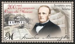 В Беларуси выпустят почтовую марку в честь композитора Станислава Монюшко