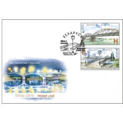 Белпочта представила марки из серии «Европа»