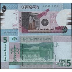 Центральный Банк Судана обновил одну из своих купюр
