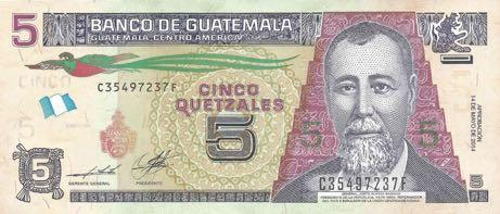 В Гватемале выпустили банкноту номиналом 5 кетсалей на бумажной основе