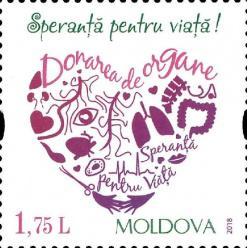 В Молдове выпущена новая почтовая марка «Возвращение к жизни»