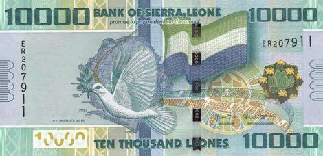 Обновлена африканская банкнота номиналом 100 000 леонов