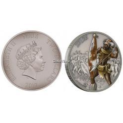Появилась новая монета «Зилусы»