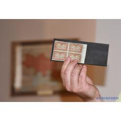 В Киеве стартовала выставка марок, выпущенных в обращение 100 лет назад