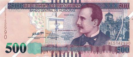 В Гондурасе выпущена обновленная банкнота номиналом 500 лемпир