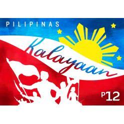 Філіппіни представили нову марку на честь Дня незалежності Республіки