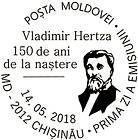 В Молдавии появились филателистические новинки в честь Владимира Херца