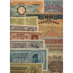 10 апреля состоится Всемирный онлайн-аукцион банкнот