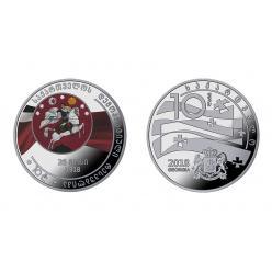Грузия представила памятную монету в честь 100-летия независимости