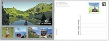 Швейцария посвятила филателистические новинки железным дорогам страны