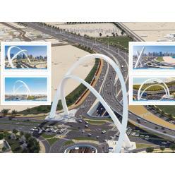 Катар выпустил оцифрованную марку с главной достопримечательностью страны