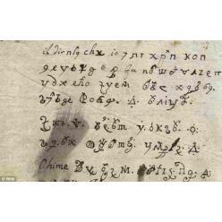 Закодированное письмо из прошлого расшифровано
