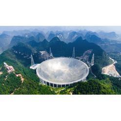 Марка, посвященная радиотелескопу, выпущена в Китае