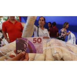 Столица Венесуэлы выпустила собственную валюту для защиты от гиперинфляции