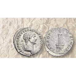 В Швейцарии серебряный римский динарий был продан за 1100 швейцарских франков