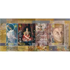 Укрпочта выпустит марки в честь художника Врубеля