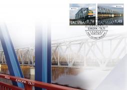 В Латвии выпущены марки с изображением мостов
