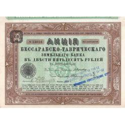 5 апреля в Вольфенбюттеле состоится аукцион по скрипофилии