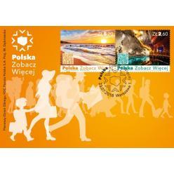 В Польше появились марки под названием «Польша, увидеть больше»