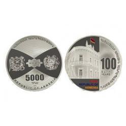 Центральный Банк Армении отметил 100-летие возникновения Республики выпуском монеты