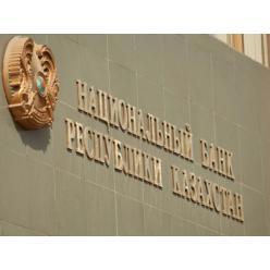 В Казахстане представили монеты в честь юбилея столицы