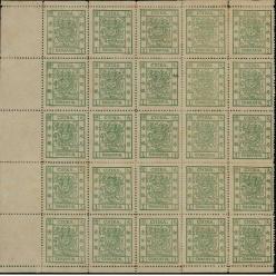 На аукционе за $498 849 продали почтовый блок «1882 Большой дракон 1 са»