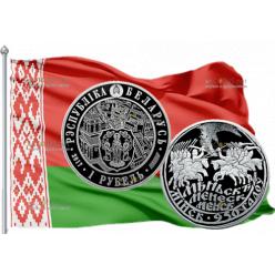 К 950-летию Минска випущено 2 памятные монеты